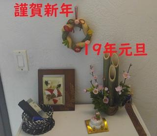 20190101_184830.jpg