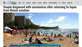 Coronavirrus.jpg