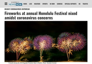 Honolulu Festival nixed.jpg