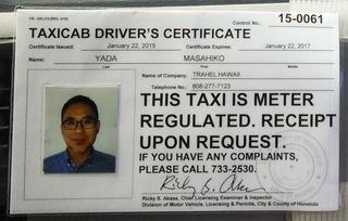 Taxidrivers.jpg